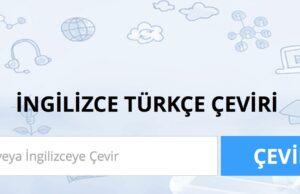 türkçenin ingilizcesi